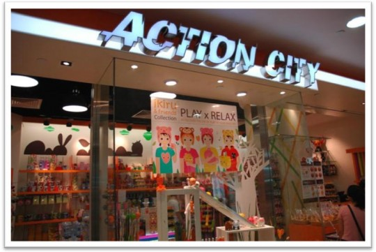 action-city-breadou-singapore-toy-comic-convention-4